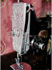 Singer Featherweight Faceplate